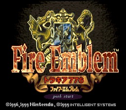 Thracia 776 Title Screen