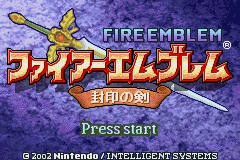 Fuuin no Tsurugi Title Screen